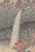 Kegon no taki (Kegon Waterfall in Nikko) by Hasui